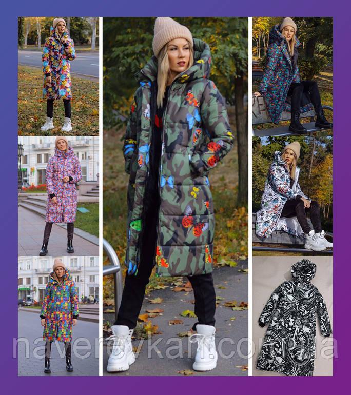Женская зимняя очень теплая куртка пальто плащевка на синтепоне в расцветках камужляж 42-44, 44-46, 46-48, фото 1