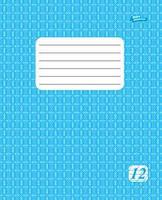 Тетрадь 12 листов линия эконом класса голубая обложка