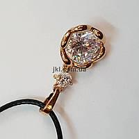 Кулон металлический, 18*11*6 мм, из медицинской стали, подвеска, украшение, медальон, с белыми стразами