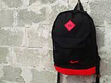 Рюкзак міський Nike (Найк) шкіряне дно, спортивний. Чорний з червоним вставками. Молодіжний, стильний., фото 8