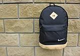 Міський рюкзак, портфель NIKE / Найк з шкір. дном. Стильний, молодіжний. Чорний з бежевим, фото 3