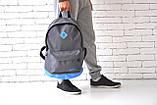 Стильный рюкзак NIKE (Найк). Серый с голубым., фото 3
