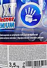 Очиститель рук XT Hand Cleaner Premium цитрусовый 3,5 л, фото 3