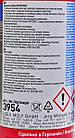 Присадка для увеличения октанового числа бензина Liqui Moly Octane Plus (150 мл), фото 3