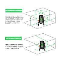 Лазерный уровень DEKO Зеленый луч 5 линий 6 точек, фото 4