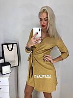 Стильное Женское Платье На Запах Норма 0АКСО 1171