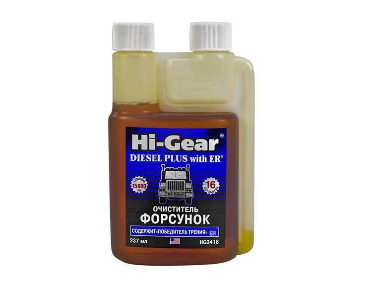 Присадка Hi-Gear очиститель форсунок для дизеля с ER 237 мл