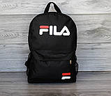 ХІТ! Молодіжний місткий рюкзак FILA, філа. Чорний / F 01, фото 10
