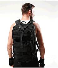 Тактический, походный, военный рюкзак Military. 25 L. Черный.  / T410