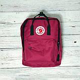 Комплект рюкзак, сумка + органайзер Fjallraven Kanken Classic, канкен класік. Бордовий з чорним, фото 5