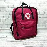 Комплект рюкзак, сумка + органайзер Fjallraven Kanken Classic, канкен класік. Бордовий з чорним, фото 6