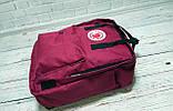 Комплект рюкзак, сумка + органайзер Fjallraven Kanken Classic, канкен класік. Бордовий з чорним, фото 8