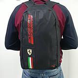Спортивный, городской рюкзак Puma Scuderia Ferrari, пума. Феррари. Черный, фото 2