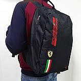 Спортивный, городской рюкзак Puma Scuderia Ferrari, пума. Феррари. Черный, фото 6