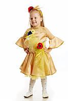 Детский карнавальный костюм для девочки «Пшеничка» 110-120 см, желтый, фото 1