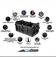 Сумка-органайзер GLZ Original в багажник автомобиля 37х60х32