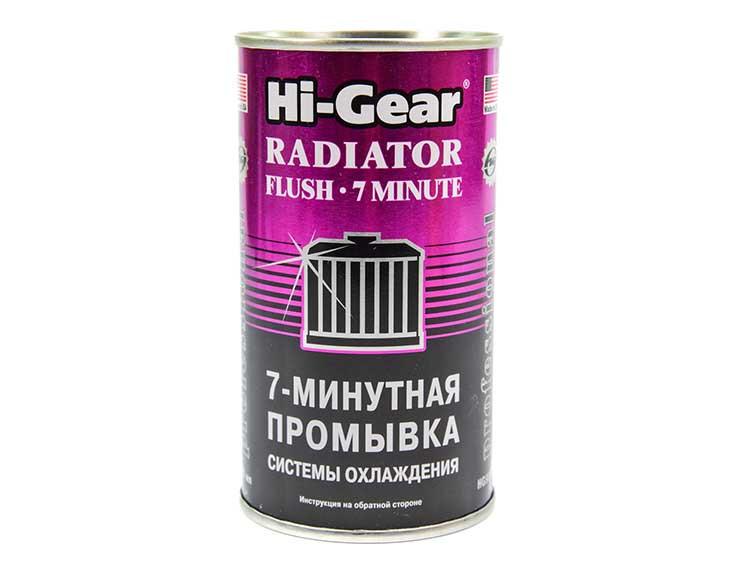 Промывка системы охлаждения Hi-Gear Radiator Flush 7 минут 0,325 л