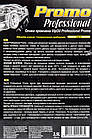Промывка VIPOIL Professional Promo 3,5 л, фото 3
