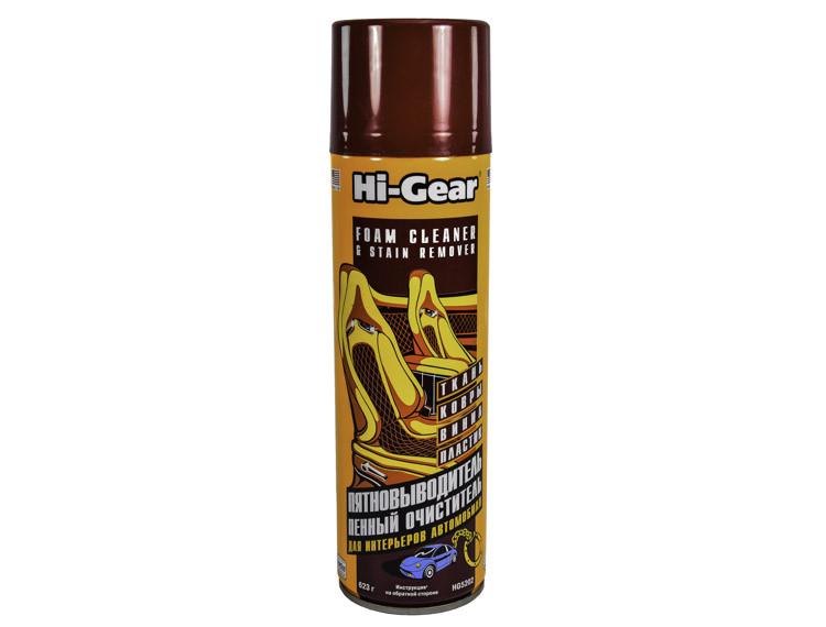 Очиститель салона Hi-Gear Foam Cleaner & Stain Remover 623 мл