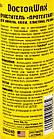 Очиститель салона DoctorWax Protectant лимон 236 мл, фото 3