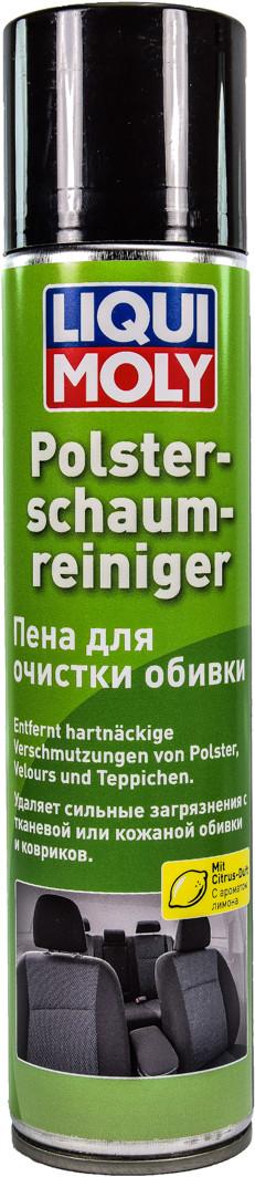 7586 Liqui Moly Polster-Schaum-Reiniger 300 мл