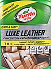 Очиститель салона Turtle Wax Luxe Leather 500 мл, фото 2