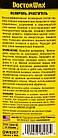 Полироль для кузова DoctorWax Очиститель 300 мл, фото 3