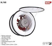 Вытяжной вентилятор 35W