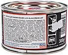 Полироль для кузова  Liqui Moly Lack-Glanz-Creme 300 мл, фото 3