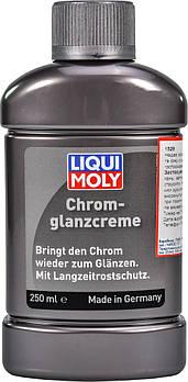 Поліроль для хромованих поверхонь автомобіля Liqui Moly Chrom-Glanz-Creme 250 мл