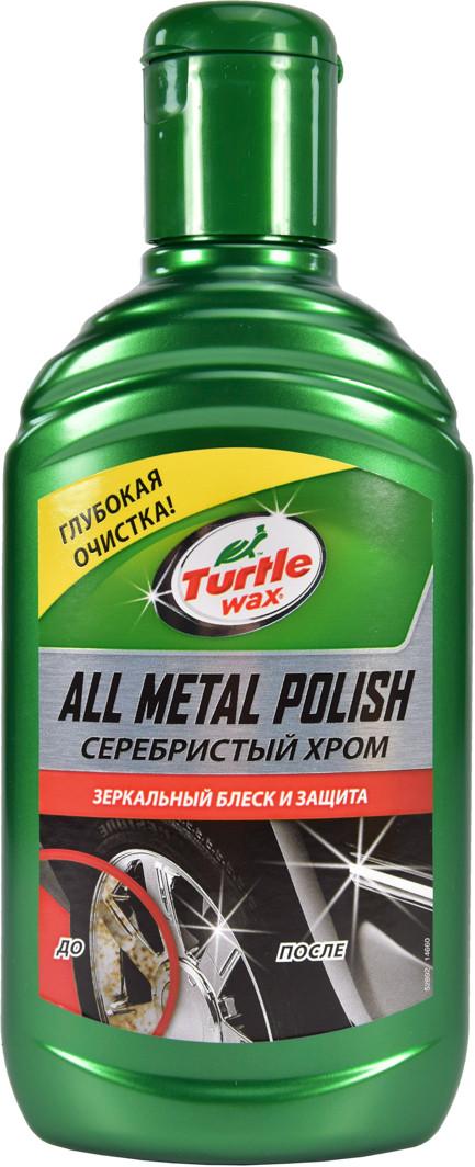 Средство для хромированных частей кузова  Turtle Wax All Metal Polish 300 мл