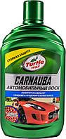 Полироль для кузова Turtle Wax с воском Carnauba 500 мл Карнауба