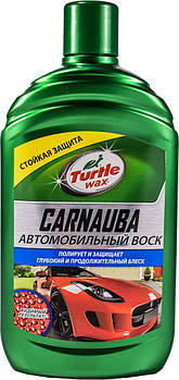 Поліроль для кузова Turtle Wax з воском Carnauba 500 мл Карнауба