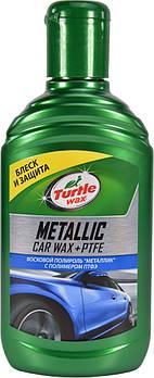 Поліроль для покриття металік (з тефлоном) 300мл Turtle Wax Metallic CAR WAX PTFE
