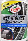 Полироль для шин Turtle Wax Wet N Black Trim & Tire Gel  Чёрный Лоск 300 мл, фото 2