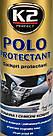 Полироль для салона K2 Polo Protectant 350 мл, фото 2