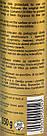 Поліроль для салону K2 Polo Protectant 350 мл, фото 4