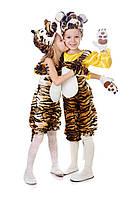 Детские карнавальный костюм для детей «Тигрята» 110-120 см, оранжевый в полоску, фото 1