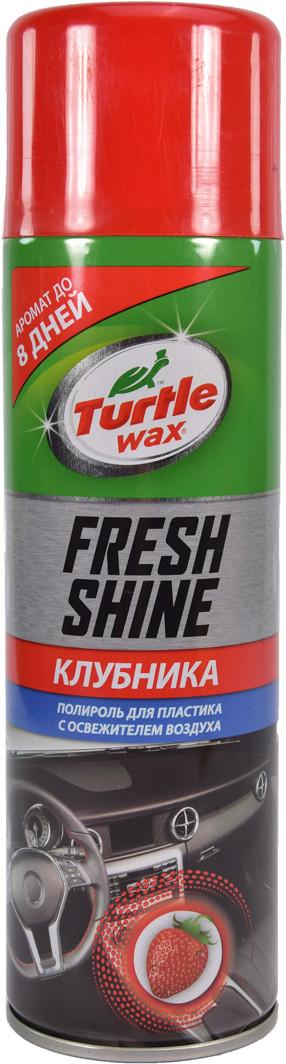 Поліроль для салону Turtle Wax Fresh Shine полуниця 500 мл