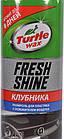 Поліроль для салону Turtle Wax Fresh Shine полуниця 500 мл, фото 2