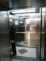 Послуги з експертного обстеження ліфтів