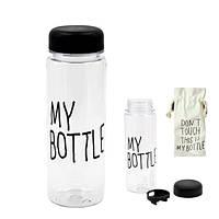 Бутылка My Bottle 500мл пластик прозрачная с дозатором + чехол (FD1610)
