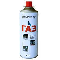 Газовый баллон картридж туристический цанговый (FD1739)