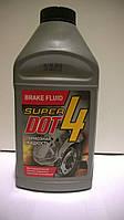 Тормозная жидкость Супер Дот 4     0,440 кг
