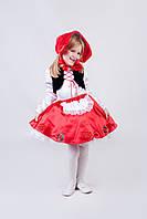 Детский карнавальный костюм для девочки «Красная шапочка» 110-125 см, красный, фото 1