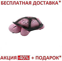Проектор звездного неба Night Turtle Черепаха музыкальная,детский светильник Ночник
