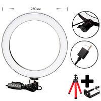 Кольцевая LED лампа USB 12Вт 26см для селфи кольцо, кольцевой свет (FD2246)