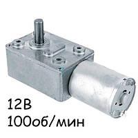 Мотор редуктор червячный JGY-370 12В 100об/мин (FD2633)