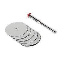Набор из 5 отрезных кругов, дисковых пил 25мм для дремеля гравера (FD2734)