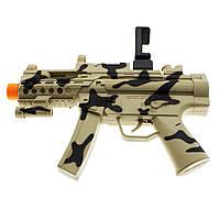 Автомат дополненной реальности Noisy AR-800 GAME GUN (3sm_611993510)